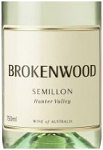 Brokenwood Semillon 2016